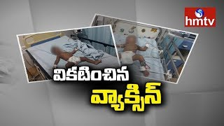 Vaccine Distorted In Govt Hospital At Vijayawada | విజయవాడ ప్రభుత్వాస్పత్రిలో వికటించిన వ్యాక్సిన్