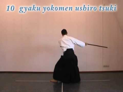 Aikido instruction: jo suburi 1 thru 20 Image 1