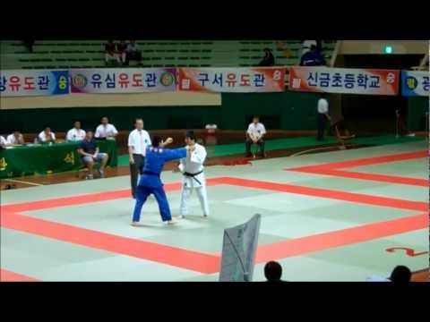 Judo Tournament in Busan, South Korea Image 1