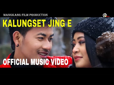 KALUNGSET JING E || KUKI OFFICIAL MUSIC VIDEO || 2020