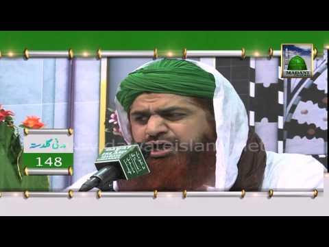 Madani Guldasta - Tauba Kesi Honi Chahiye ? by Haji Imran Attari