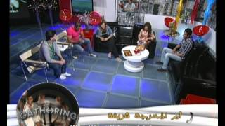 Gathering AlshahedTV Part3 21 03 2012