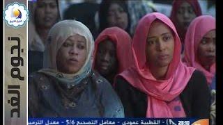 برنامج نجوم الغد - الحلقة الرابعة - الدفعة 20 - قناة النيل الأزرق