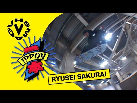[IPPON] RYUSEI SAKURAI / 櫻井隆盛
