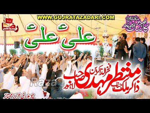 Zakir Muntazir Mehdi | 20 Ramzan 2019 | Dheerky Gujrat || Raza Production