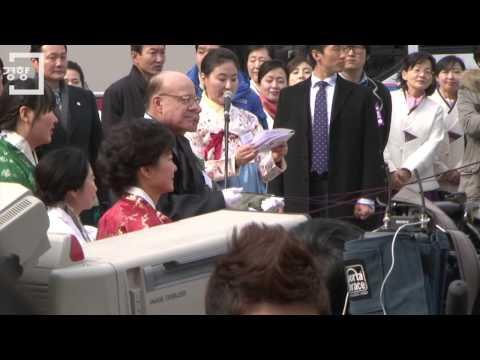 [경향신문]한복입고 광화문 등장한 박근혜 대통령