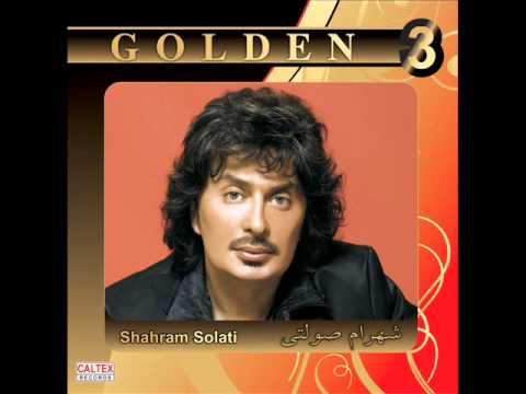 Shahram Solati - Golden Hits (divooneh Bazar & Nameh) | شهرام صولتی video