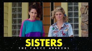 Sisters - The Farce Awakens (HD) - Продолжительность: 2 минуты 44 секунды