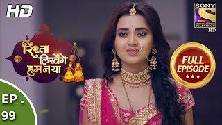 Rishta Likhenge Hum Naya - Ep 99 - Full Episode - 23rd  March, 2018