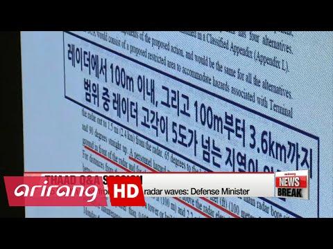 Lawmakers quiz gov't officials over THAAD deployment