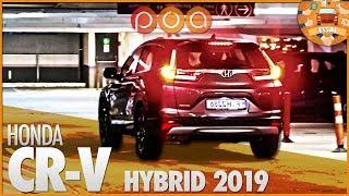 🚗 HONDA CR-V HYBRID 2019・Mieux que le RAV4 ?