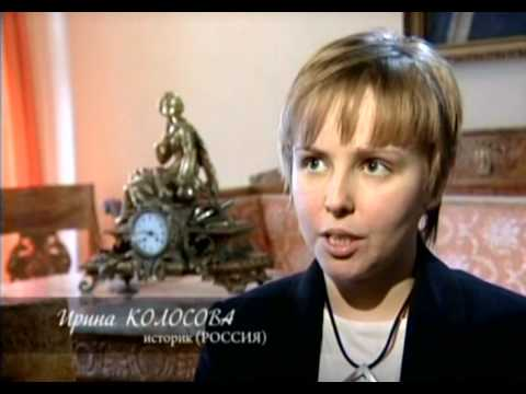 Убить русского императора (2009)