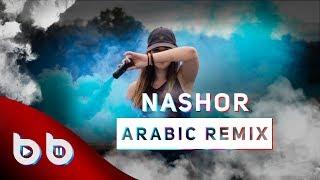 download lagu Arabic Remix - Nashor  Burak Balkan & Sözer gratis