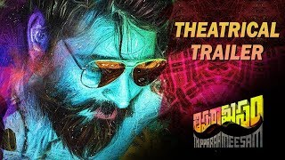 Thipparaa Meesam Movie Review, Rating, Story, Cast & Crew