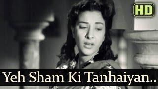 Yeh Sham Ki Tanhaiyan - Raj Kapoor - Nargis - Aah - Lata Mangeshkar - Evergreen Hindi Songs