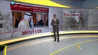 تطورات اليمن خلال أربع سنوات من الثورة