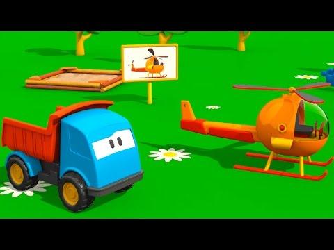 Мультики про машинки - Грузовичок Лева собирает вертолет