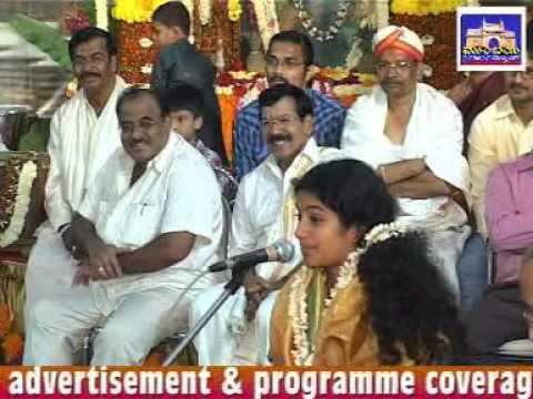 Mumbai News Kannada - News dated 4th October 2012
