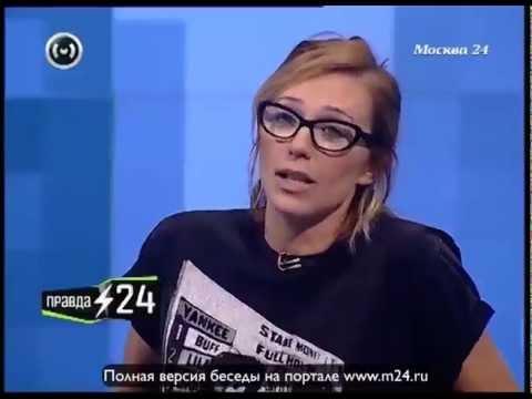 Маргарита Митрофанова: «Бульдог -  ужасная порода, чихуахуа -  неприятная»