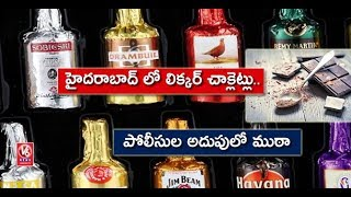 Hyderabad Excise Police Busted Liquor Chocolates Mafia, 2 Arrested