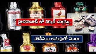 Hyderabad Excise Police Busted Liquor Chocolates Mafia, 2 Arrested