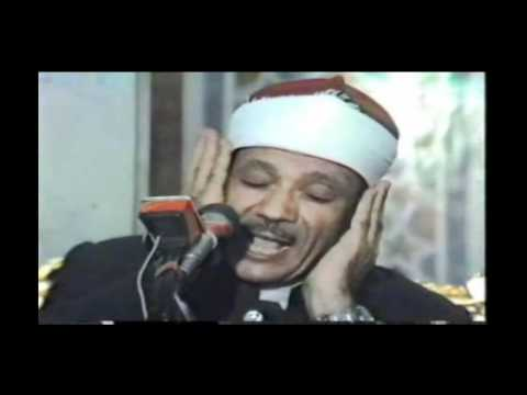 Abdelbasset Abdessamad (Al Kahfe) Complète HD
