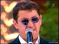 Смотреть клип Григорий Лепс - Повезет не повезет
