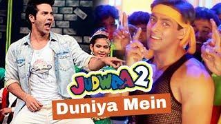 download lagu Duniya Mein Aayi Ho To - Judwaa 2  gratis