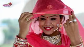 Rakhi Rangili Banna Banni Exclusive Song 2017 - बन्नी ने ले जाओ - Rajastni Dj Hits Song 2017