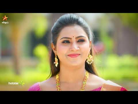 Aranmanai Kili Serial 07-01-19 To 11-01-2019 Vijay tv Serial Promo