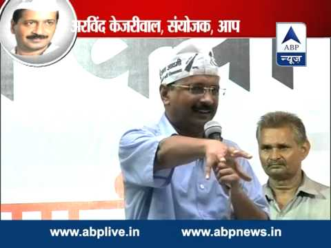 ABP News special: Delhi will have AAP govt. post fresh assembly elections l says Kejriwal