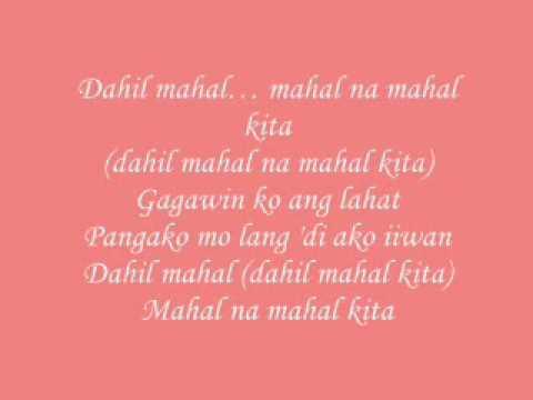 Angeline Quinto - Bakit Ba Minamahal Kita lyrics