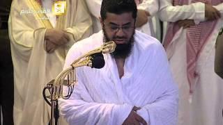 Surah 99 - Az Zalzalah - Sheikh Saud Ash Shuraim