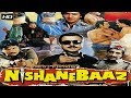 Nishane Bazi 1989 - Dramatic Movie | Sumeet Saigal, Sripradha, Sneha