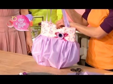 Как сделать сумку из зонтика - Все буде добре - Выпуск 229 - 05.08.2013