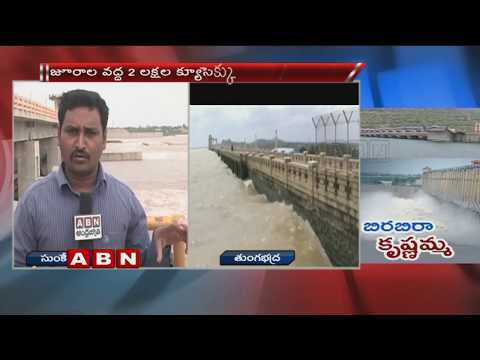 Srisailam water level rises after inflows from upstream
