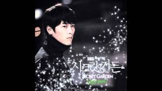 Watch 4men Here I Am secret Garden Ost video