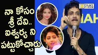 Nagarjuna Super Energitic Speech @Devadas Movie Audio Launch