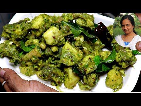 How To Make Green Chicken Fry | க்ரீன் சிக்கன் வறுவல் செய்வது எப்படி | Sherin's Kitchen Recipes