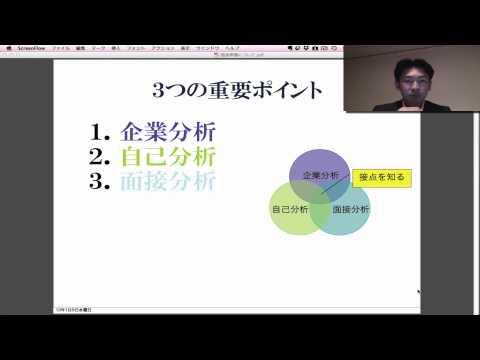 【転職 戦略動画】面接準備 大切な3つのポイント  – 長さ: 4:35。