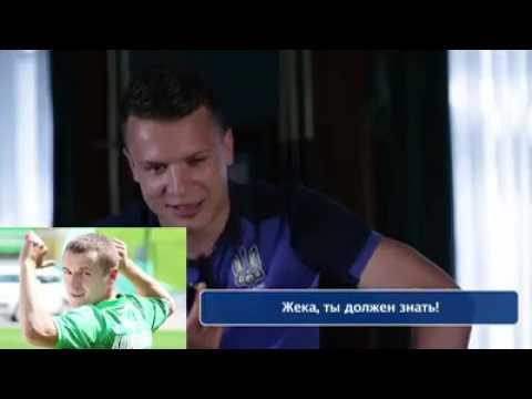 Кополовець запросив Коноплянку стати капітаном ФК Минай
