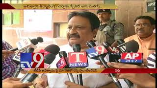 TRS backs yellow party in fight against Central govt - TV9