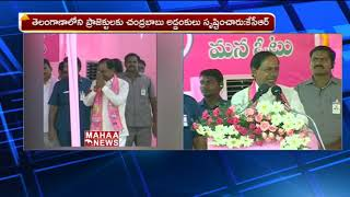KCR Bahiranga Sabha from Khammam | KCR fires on Chandrababu