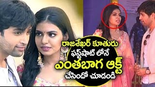 Hero Rajashekar Daughter Shivani First Short | Rajasekhar Daughter Shivani, Adivi Sesh Movie opening