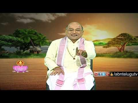 Garikapati Narasimha Rao | Nava Jeevana Vedam | Full Episode 1401 | ABN Telugu