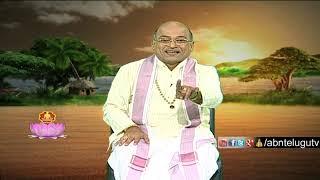Garikapati Narasimha Rao | Nava Jeevana Vedam | Full Episode 1401