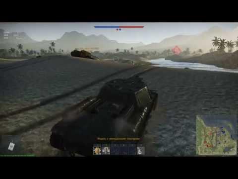 Су-152. Удачный выстрел фугасом.