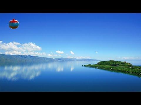 Жемчужина Армении-Озеро Севан