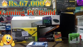 67,000 Rs RGB Gaming PC Build 2019||i5 8th Generation processor with GTX 1050Ti OC||By PSTECH