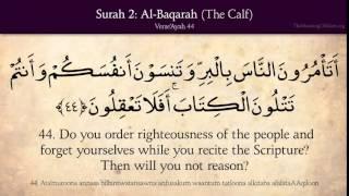 VERSES 40-46 OF SURAH AL BAQARAH